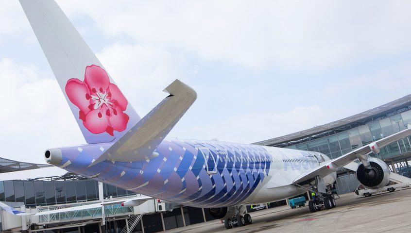 Airbus y China Airlines presentan el A350-900 con diseño especial